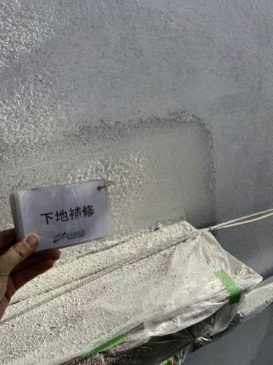 奈良生駒市H様邸 外壁塗装 下地補修