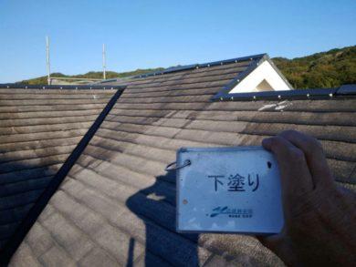奈良生駒市M様邸 外壁塗装・屋根塗装・外塀塗装・防水工事 屋根塗装下塗り