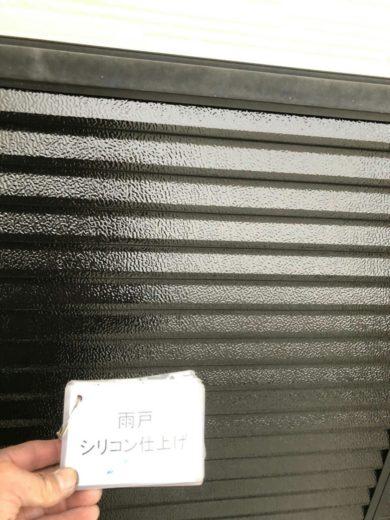 奈良大和高田市N様 外壁塗装・屋根塗装工事 雨戸 シリコン仕上げ