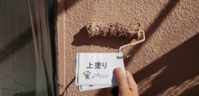 奈良北葛城郡上牧町H様 外壁塗装・屋根塗装・防水工事 外壁塗装上塗り
