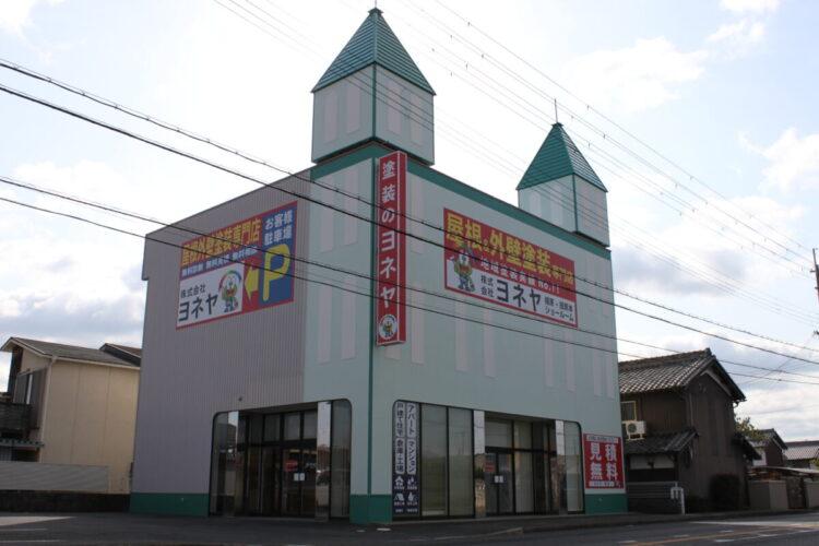 奈良の香芝市の株式会社ヨネヤの外壁塗装と屋根塗装の橿原・田原本支店