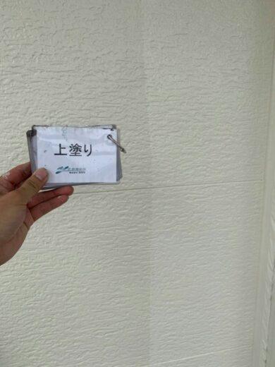 奈良香芝市K様 外壁塗装・屋根塗装・防水工事 2F外壁塗装上塗り