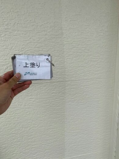 奈良香芝市K様邸 外壁塗装・屋根塗装・防水工事 2F外壁塗装上塗り