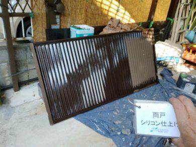 奈良・北葛城郡王寺町K様 外壁塗装・屋根塗装 付帯部のシリコン仕上げ(雨戸)