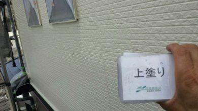 奈良大和高田市Y様 外壁塗装・屋根塗装・ベランダ防水工事 外壁塗装上塗り