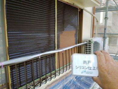 大阪南河内郡太子町T様 外壁塗装工事 雨戸シリコン塗装