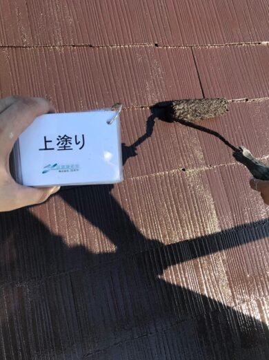 奈良香芝市Y様 外壁塗装・屋根塗装・防水工事 屋根塗装上塗り