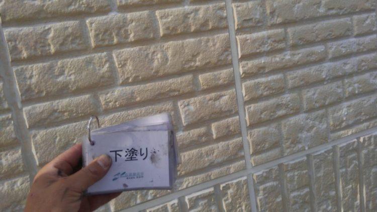奈良の香芝市の株式会社ヨネヤの外壁塗装と屋根塗装の下塗り①