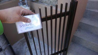 奈良生駒市H様邸 外壁塗装 鉄部シリコン仕上げ