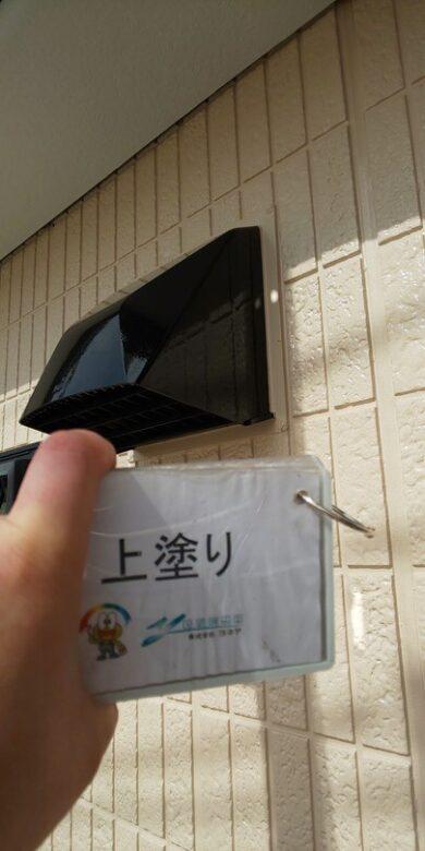 奈良香芝市A様 外壁塗装・屋根塗装工事 外壁上塗り