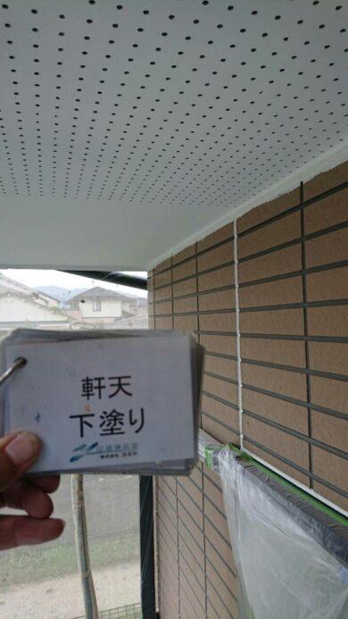 奈良生駒郡平群町M様邸 外壁塗装・屋根塗装・防水工事 軒天下塗り