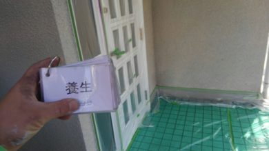 奈良香芝市M様邸 外壁塗装・屋根カバー工法 養生