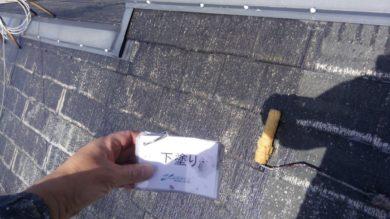奈良大和高田市N様邸 外壁塗装・屋根塗装 屋根塗装1回目