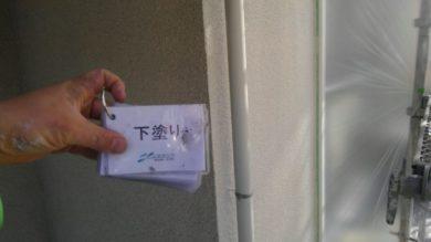 奈良香芝市M様邸 外壁塗装・屋根カバー工法 外壁塗装下塗り