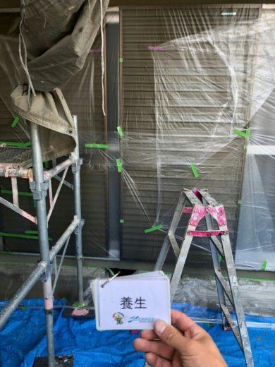 奈良北葛城郡河合町Y様 外壁塗装・その他の工事 養生