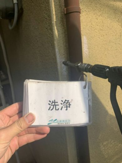 奈良生駒市H様邸 外壁塗装 高圧洗浄