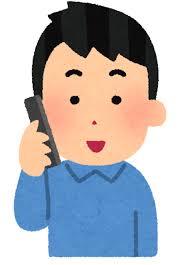 奈良の香芝市の株式会社ヨネヤの外壁塗装と屋根塗装の依頼