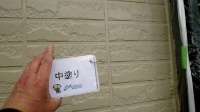 奈良大和高田市N様邸 外壁塗装・屋根塗装・防水工事 外壁中塗り