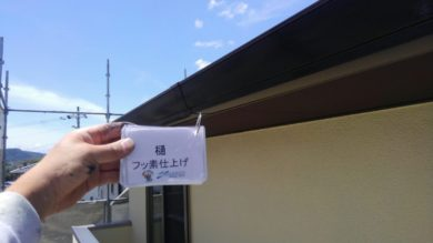 奈良生駒郡三郷町F様邸 外壁塗装・屋根塗装 樋 フッ素仕上げ