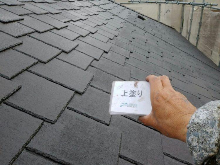 奈良の香芝市の株式会社ヨネヤの外壁塗装と屋根塗装