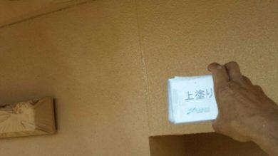 奈良香芝市F様 外壁塗装・外塀塗装 外壁塗装上塗り