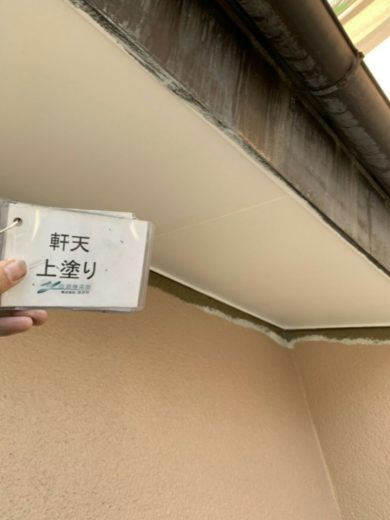 奈良生駒市H様邸 外壁塗装 軒天上塗り
