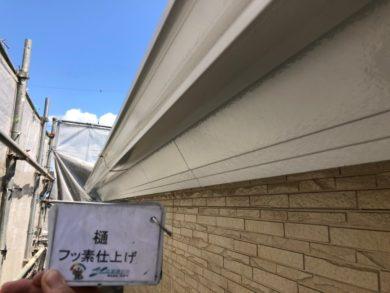 奈良大和郡山市N様邸 外壁塗装・ベランダ防水工事 樋フッ素仕上げ