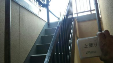 奈良香芝市F様 外壁塗装・外塀塗装 階段上塗り