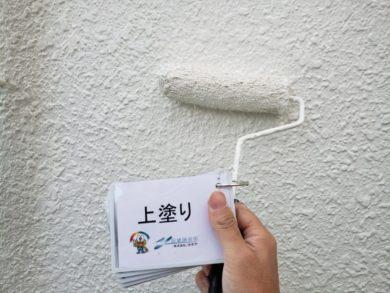 奈良香芝市K様邸 外壁塗装・防水工事 外壁塗装上塗り