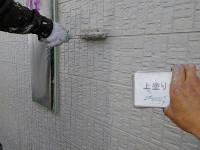 奈良香芝市S様邸 外壁塗装・屋根塗装 外壁塗装上塗り