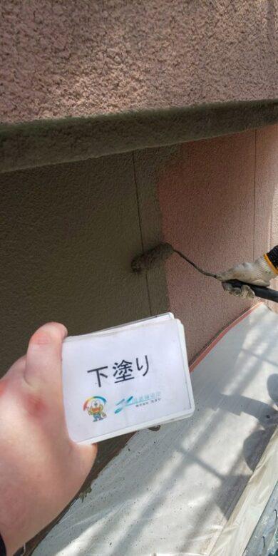 奈良北葛城郡上牧町O様 外壁塗装・屋根塗装工事 外壁下塗り