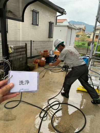 奈良・葛城市M様 外壁塗装・屋根塗装 洗浄