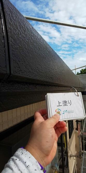 奈良香芝市A様 外壁塗装・屋根塗装工事 屋根上塗り