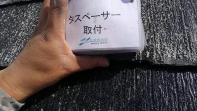 奈良大和高田市N様 外壁塗装・屋根塗装工事 屋根 タスペーサー取付