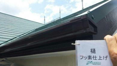 奈良香芝市K様 外壁塗装・屋根塗装・ベランダ防水工事 樋フッ素仕上げ