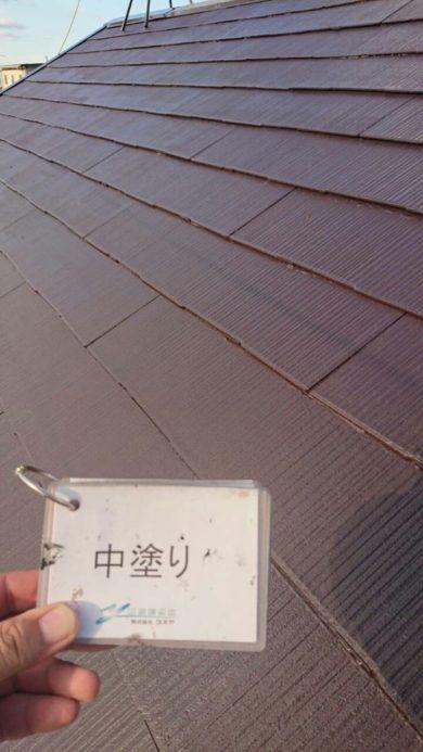 奈良葛城市M様邸 外壁塗装・屋根塗装・ベランダ防水工事 屋根塗装中塗り