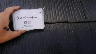 奈良桜井市N様 外壁塗装・屋根塗装 タスペーサ設置