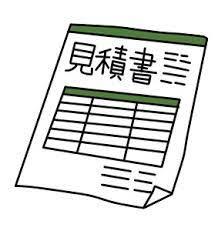奈良の香芝市の株式会社ヨネヤの外壁塗装と屋根塗装の見積り