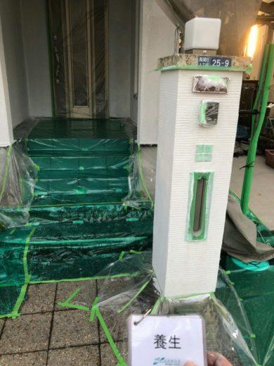 奈良・生駒市O様、外壁塗装・屋根塗装 養生