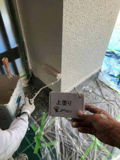 奈良香芝市T様邸 外壁塗装上塗り