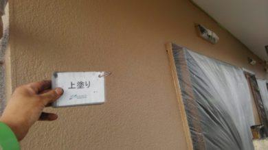 奈良生駒市H様邸 外壁塗装 外壁塗装上塗り