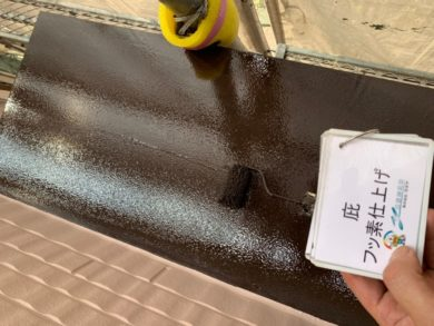 奈良生駒郡三郷町T様邸 外壁塗装・屋根塗装・ベランダ防水工事 庇フッ素仕上げ