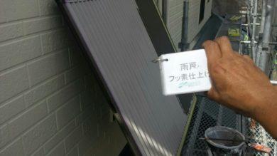 奈良香芝市K様 外壁塗装・屋根塗装・ベランダ防水工事 雨戸フッ素仕上げ