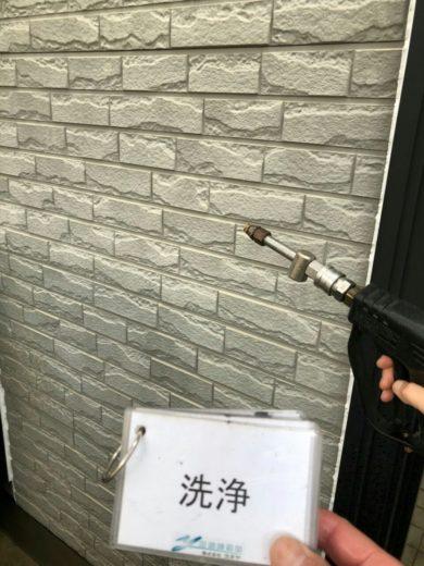 奈良橿原市K様 外壁塗装・屋根塗装・防水工事 高圧洗浄