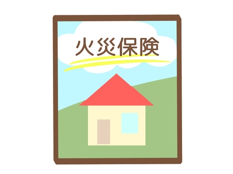 奈良の香芝市の株式会社ヨネヤの外壁塗装と屋根塗装の火災保険