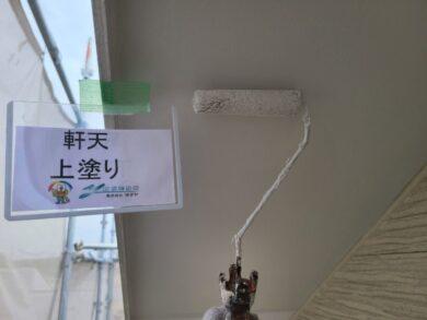 奈良大和高田市N様邸 外壁塗装・屋根塗装・防水工事 軒天上塗り