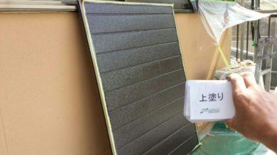 奈良香芝市F様 外壁塗装・外塀塗装 雨戸塗装
