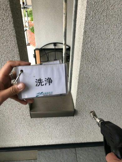 奈良・生駒市O様、外壁塗装・屋根塗装 洗浄