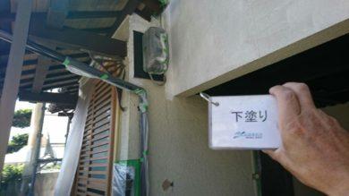 奈良香芝市T様 外壁塗装 外壁塗装下塗り
