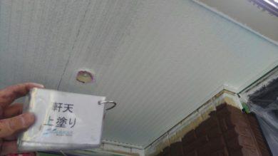 奈良香芝市K様 外壁塗装・屋根塗装 軒天上塗り